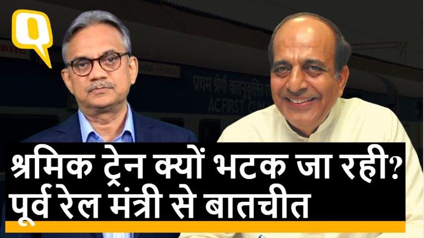 संजय पुगलिया से बातचीत में दिनेश त्रिवेदी बोले- सियासत न हो तो कोरोना संकट गुजर जाएगा | Quint Hindi
