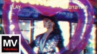 泰蜜Tammy【 disco的快樂 】HD 高清官方完整版 MV