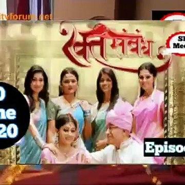 Rakt Sambandh 20 June 2020 Full Episode   रक्त सम्बंध