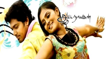 Tamil Comedy Scene|Aattanayagann|Sakthi|Santhanam|Remya Nambeeshan