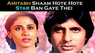 Amitabh Bachchan Shaam Hote Hote Star Ban Gaye Thei