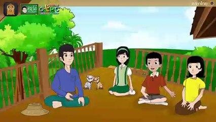 สื่อการเรียนการสอน เรียนรู้คำศัพท์เรื่อง อย่างนี้ดีควรทำ ป.4 ภาษาไทย