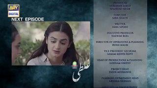 Ghalati Episode 25 - Presented by Ariel - Teaser - ARY Digital Drama -