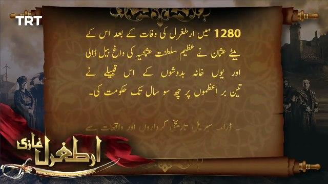 Ertugrul Ghazi Urdu - Episode 23 - Season 1