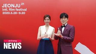 Jeonju International Film Festival kicks off online due to COVID-19 pandemic