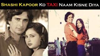 Shashi Kapoor Ko TAXI Naam Kisne Diya