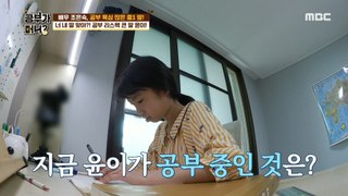[what is study] music gifted daughter 공부가 머니? 20200529