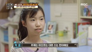 [what is study] composition study method 공부가 머니? 20200529