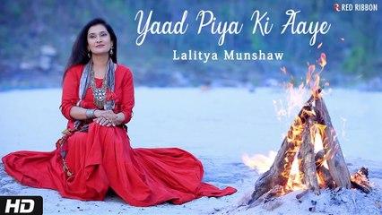 Yaad Piya Ki Aaye | Lalitya Munshaw | Romantic Fusion  | Ranjit Barot
