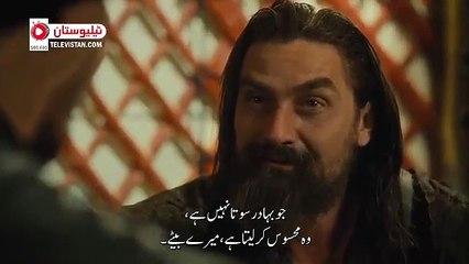 Dirilis Ertugrul Season 6 - Kurulus Osman Episode 1 Urdu Subtitles