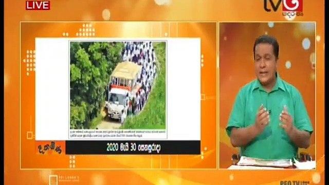 Derana Aruna 30-05-2020