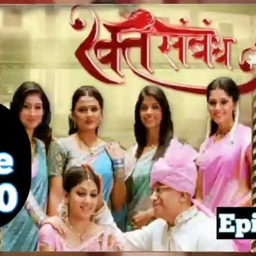 Rakt Sambandh 24 June 2020 Full Episode   रक्त सम्बंध
