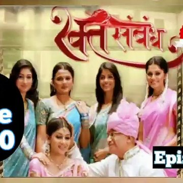 Rakt Sambandh 25 June 2020 Full Episode   रक्त सम्बंध