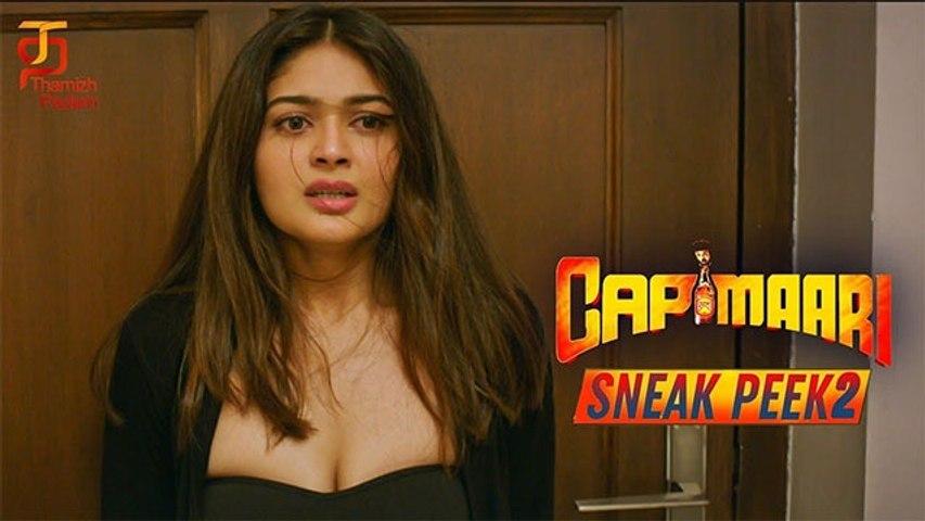 Capmaari Tamil Movie #SneakPeek2 - Jai - Athulya Ravi - Vaibhavi Shandilya - S A Chandrasekharan