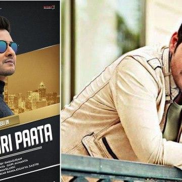 SSMB 27 : Mahesh Babu's Next Sarkar Vaari Paata  To Be Announced In May 31