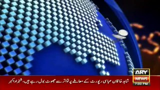 ARY News Headlines | 7 PM | 30 May 2020