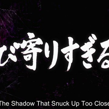 One Punch Man - S00E01 - The Shadow That Snuck Up Too Close [ENG SUB]