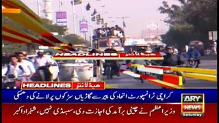 ARY News Headlines | 9 PM | 30 May 2020