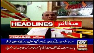 ARY News Headlines | 11 PM | 30 May 2020
