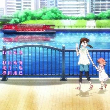 San-Gatsu no Lion - S01E16