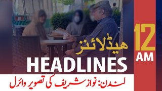 ARY NEWS HEADLINES | 12 AM | 31st MAY 2020