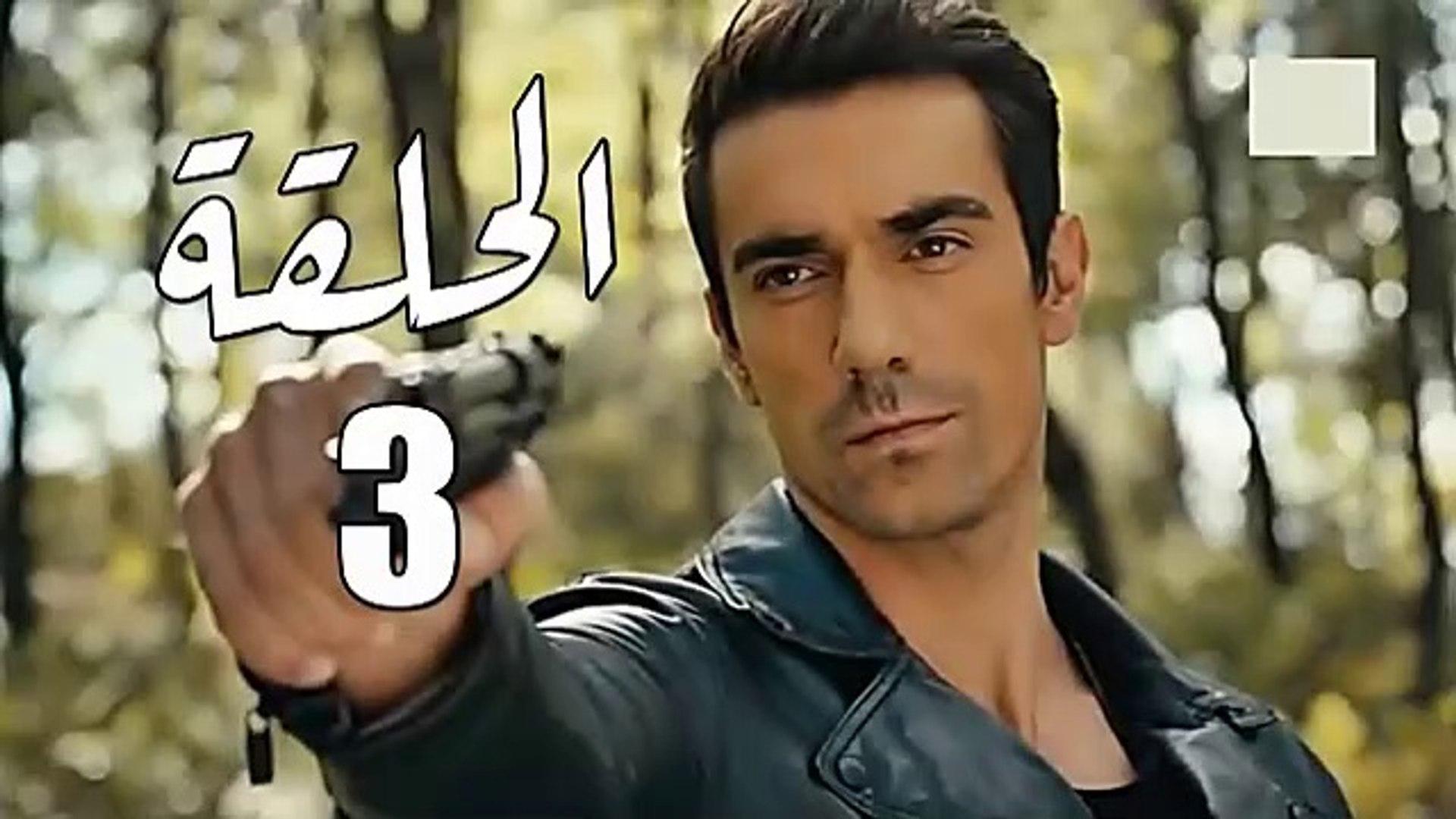 مسلسل حب أبيض أسود الحلقة 3 مدبلج بالمغربية فيديو Dailymotion