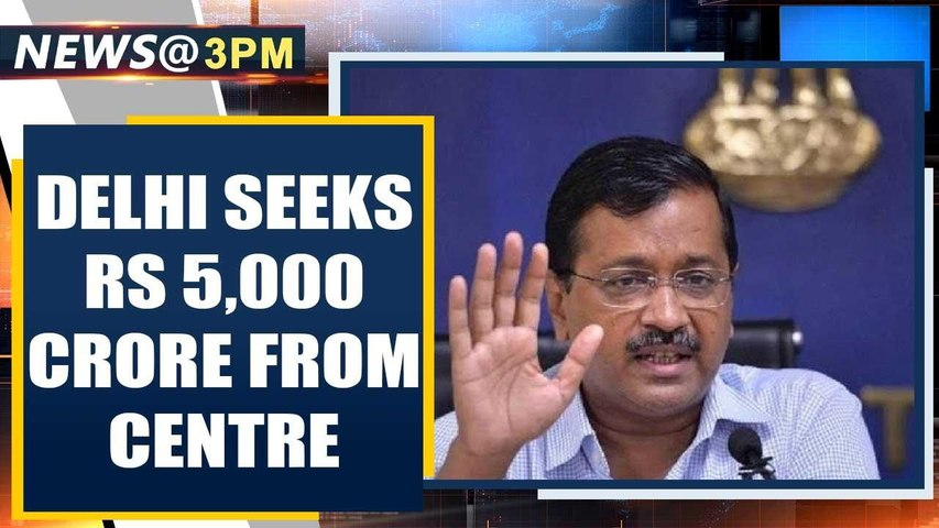 Coronavirus: Delhi seeks Rs.5000 Cr from centre to pay employees | Oneindia News