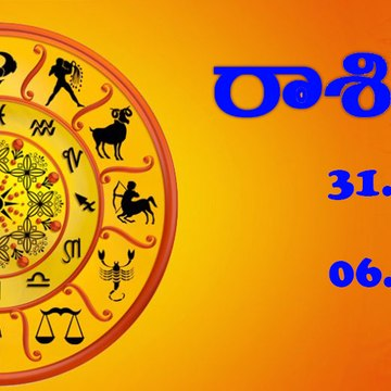 VARAPHALALU 31.05.2020 to 06.06.2020  TELUGU ASTROLOGY Weekly Rasi Phalalu