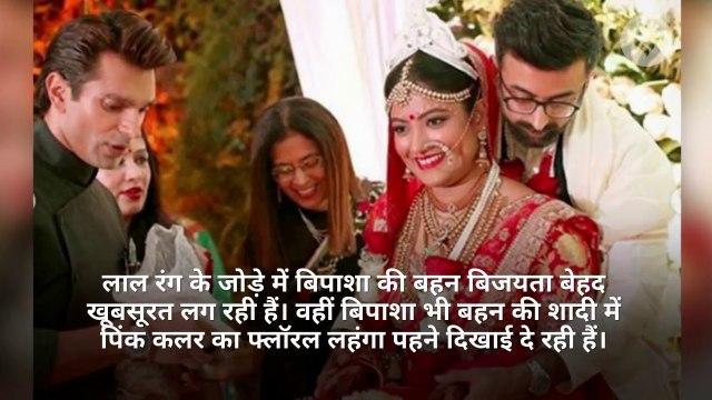बिपाशा बसु की बहन ने बंगाली रीति रिवाजों से की शादी, 'जीजू' करण सिंह ग्रोवर ने शेयर की खूबसूरत तस्वीरें