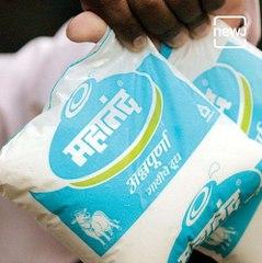 Mahanand Dairy : Milk Brand Of Maharashtra Government