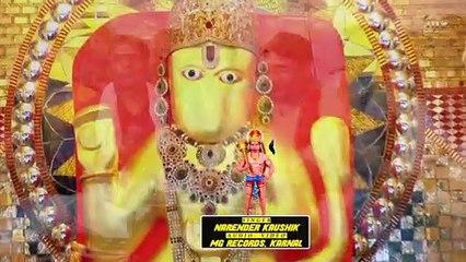 Manne Baba Ka Darbar || Vol-12 || Narender Kaushik Samchana Wale || Hit Bhajan 2016