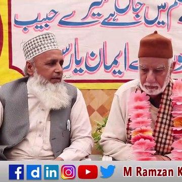 Jaikun dunia gulaindi hey ouho mann vich piya wasdey -Naat(Saraiki) | [2019] | Muhammad Ramzan Kaifi