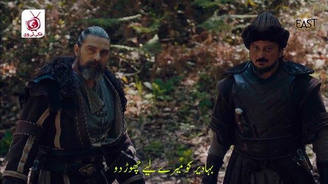 Dirilis Ertugrul Season 6 - Kurulus Osman Episode 21 Urdu Subtitles
