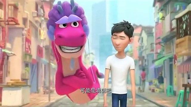 Wish Dragon movie