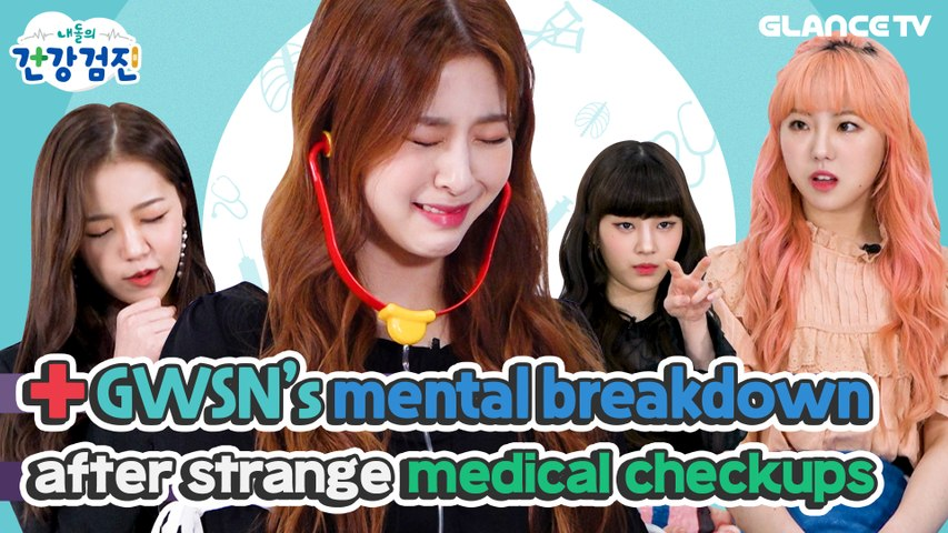 Got Mental Breakdown While Getting Crazy Medical Checkups!ㅣMy Idol's Medical Checkup | GWSN
