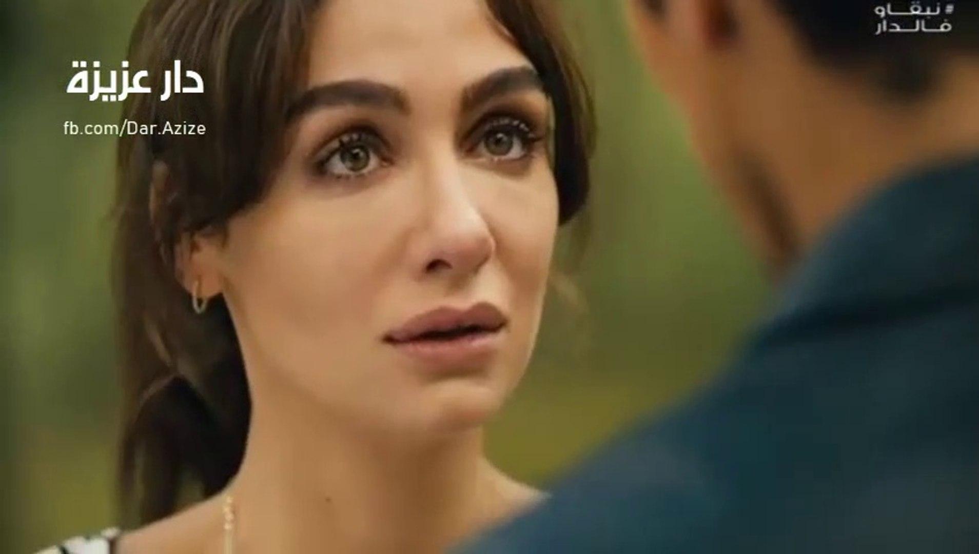 مسلسل حب أبيض أسود الحلقة 4 مدبلج بالمغربية فيديو Dailymotion