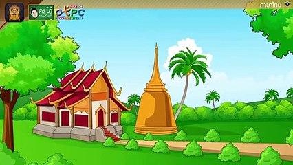 สื่อการเรียนการสอน อ่านในใจบทเรียนเรื่อง ภูมิใจมรดกโลกป.4ภาษาไทย