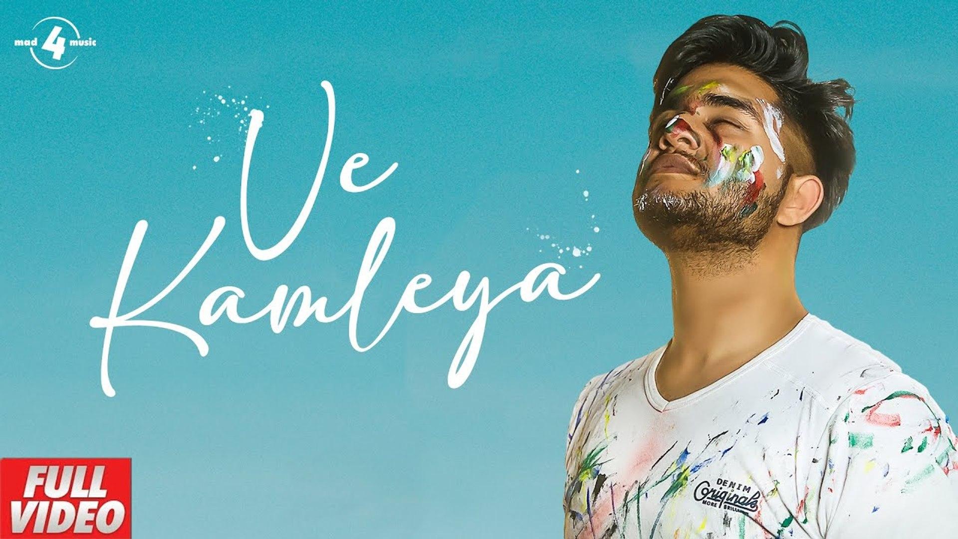 VE KAMLEYA (Lyrical video) | Rox-A | Mad4music | Latest Punjabi Song 2020