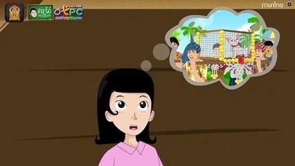 สื่อการเรียนการสอน อ่านในใจบทเรียนเรื่อง แรงพิโรธจากฟ้าดินป.4ภาษาไทย