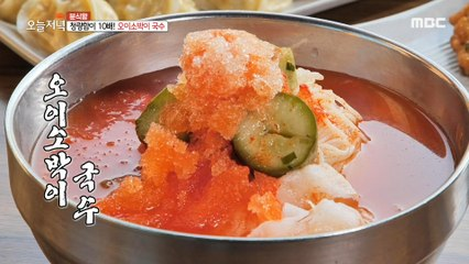[HOT] 23-year-old flavor, cucumber-so-baked noodles, 생방송 오늘 저녁 20200602