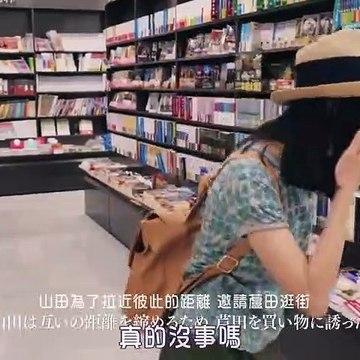 日劇-山田孝之的戛納電影節05