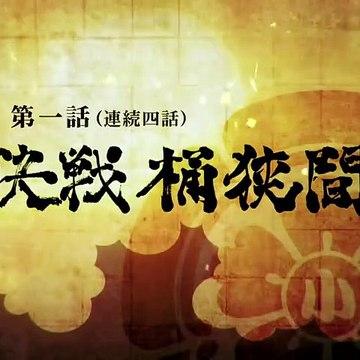 日劇-空想大河劇小田信夫01
