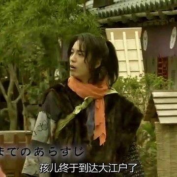 日劇-貓忍02