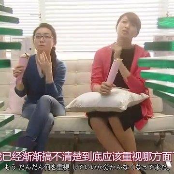 日劇 » 東京白日夢女10