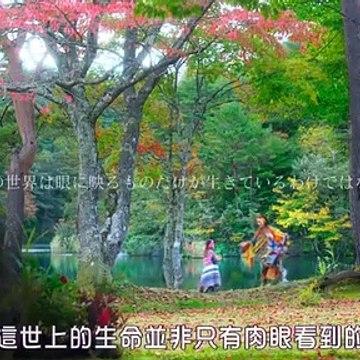 日劇-精靈守護者 第2季 特別篇