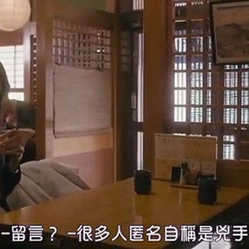 日劇-警部補碓冰弘一:殺人的練習曲 - PART1