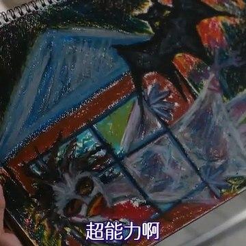 日劇 » 樂園01