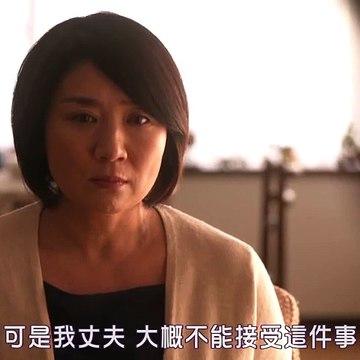 日劇 » 誤差 SP - PART2