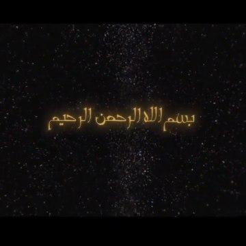 Omer Series Episode 01 Urdu Dubbed (English Subtitle)
