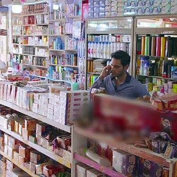 Bikhray Moti Episode 2 _ 2nd June 2020 _ ARY Digital Drama